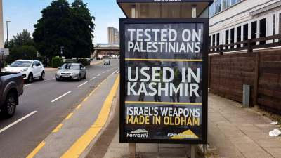 image: busy road campaign busstop palestine poster ethical consumer corporate power elbit systems