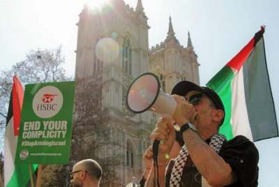 image: palestine solidarity campaign hsbc end your complicity unethical bank
