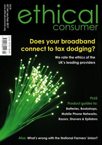 Cover of back issue Issue 164