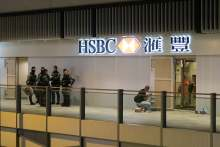 image: hsbc branch unethical bank bad finance hong kong