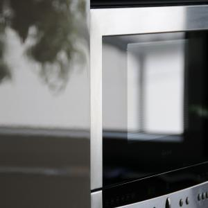 Image representing the Microwaves product guide