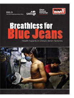 Image: Breathless for Blue Jeans